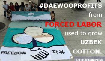 Daewoo graphic