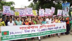 Workers united behind the 16,000 taka minimum wage demand